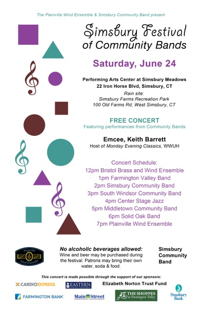 Simsbury Festival of Community Bands: June 24, 2017